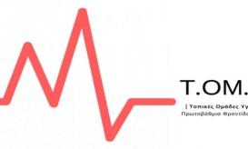 tomy-660x330