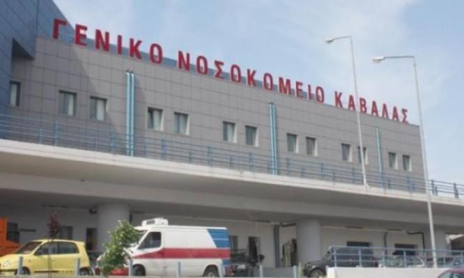 nosokomeio-kabalas (1)