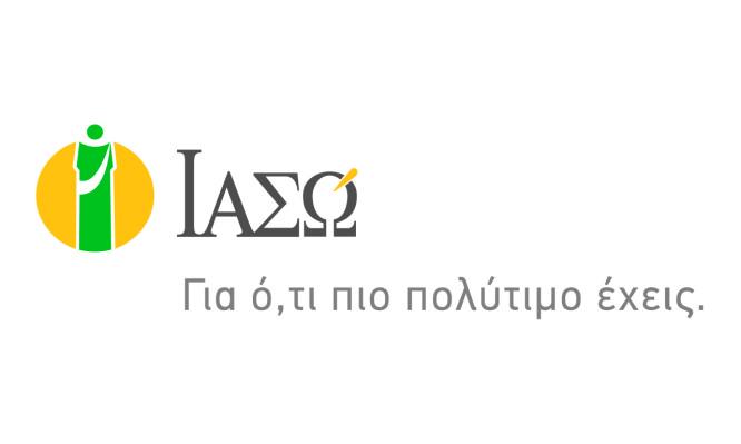 IASO with tagline gr Logo_25jan2016_CMYK