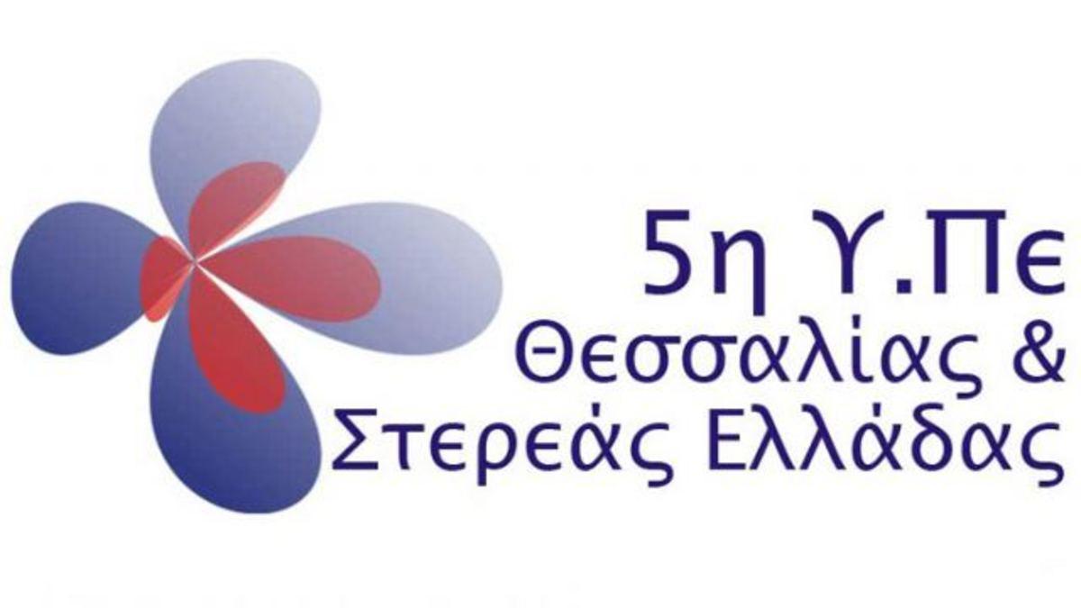 5H YPE