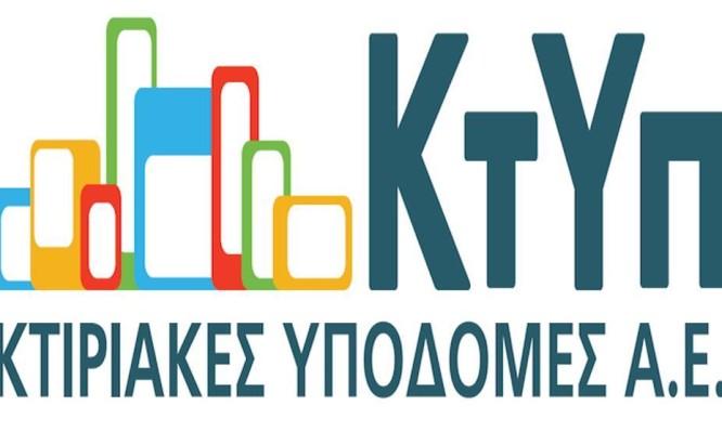 ktyp_logo--2-thumb-large-thumb-large