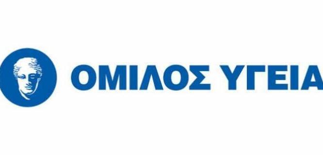 logo_omilos_ygeia_660_0