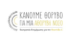 ΛΟΓΟΤΥΠΟ ΕΚΣΤΡΑΤΕΙΑΣ