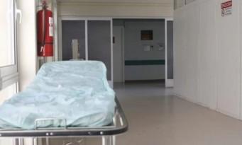 νοσοκομείο Ρίου