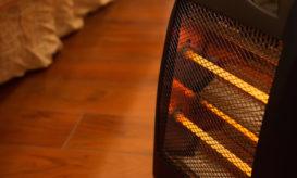 θέρμανση