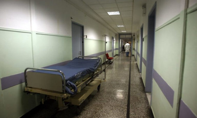 νοσοκομείο Λάρισας