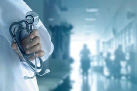 εξετάσεις για ιατρική ειδικότητα