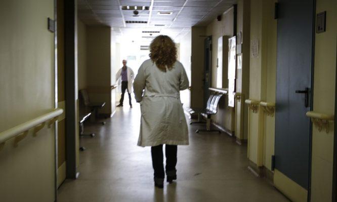 νοσοκομεία