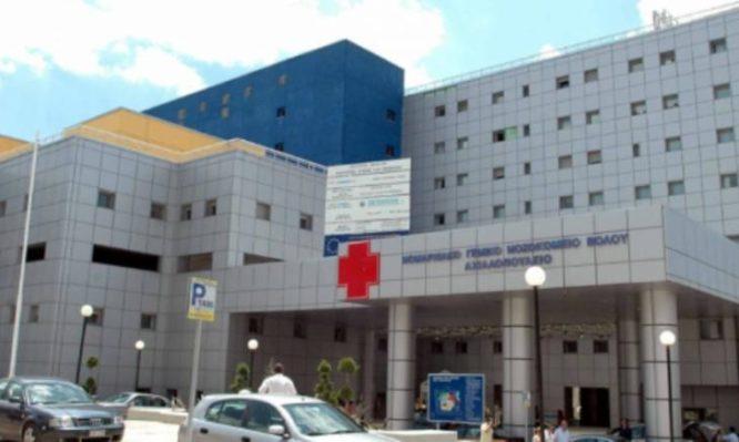 17fd8d57780 Συναγερμός στο Νοσοκομείο Βόλου από κρούσμα ενεργούς φυματίωσης
