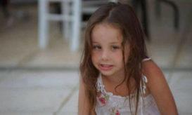 μικρή Μελίνα