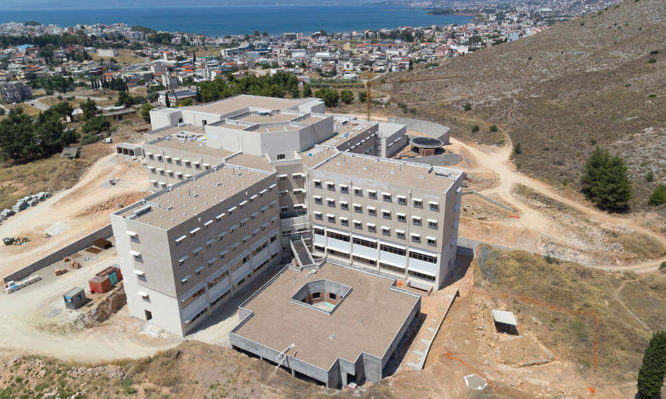 Νοσοκομείο Χαλκίδας