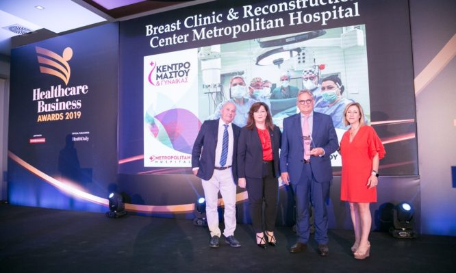 Healthcare Business Awards 2019