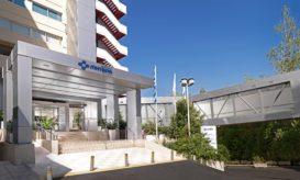 Νοσοκομείο ΜΗΤΕΡΑ