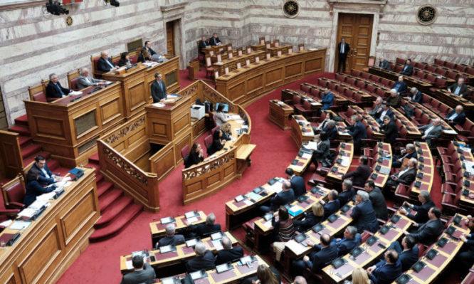 δικογραφία στη Βουλή