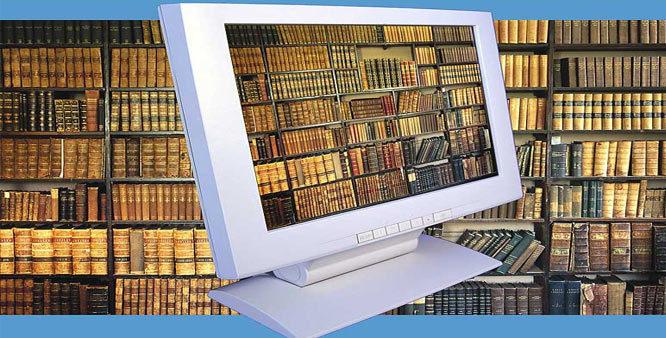ψηφιακή ιατρική βιβλιοθήκη