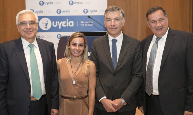 Όμιλος ΥΓΕΙΑ Ελληνική Ολυμπιακή Επιτροπή