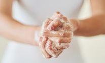 πλύσιμο των χεριών