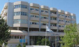 νοσοκομείο Άρτας