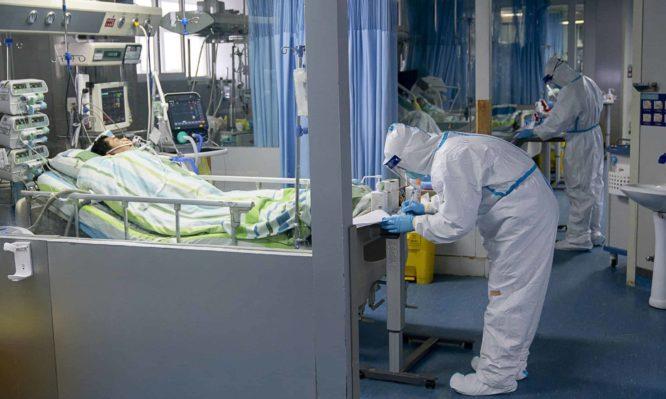 νοσοκομεία αναφοράς