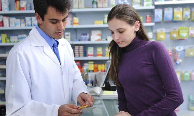 φαρμακεία