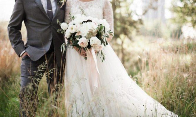 γαμήλιο