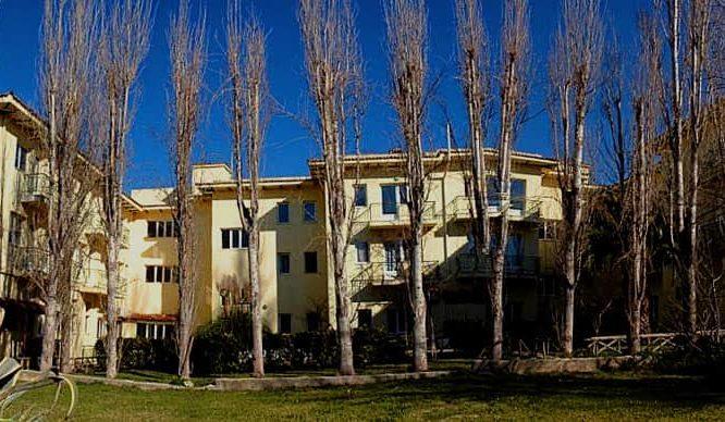 γηροκομείου
