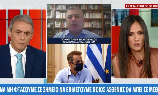 Παναγιωτακόπουλος
