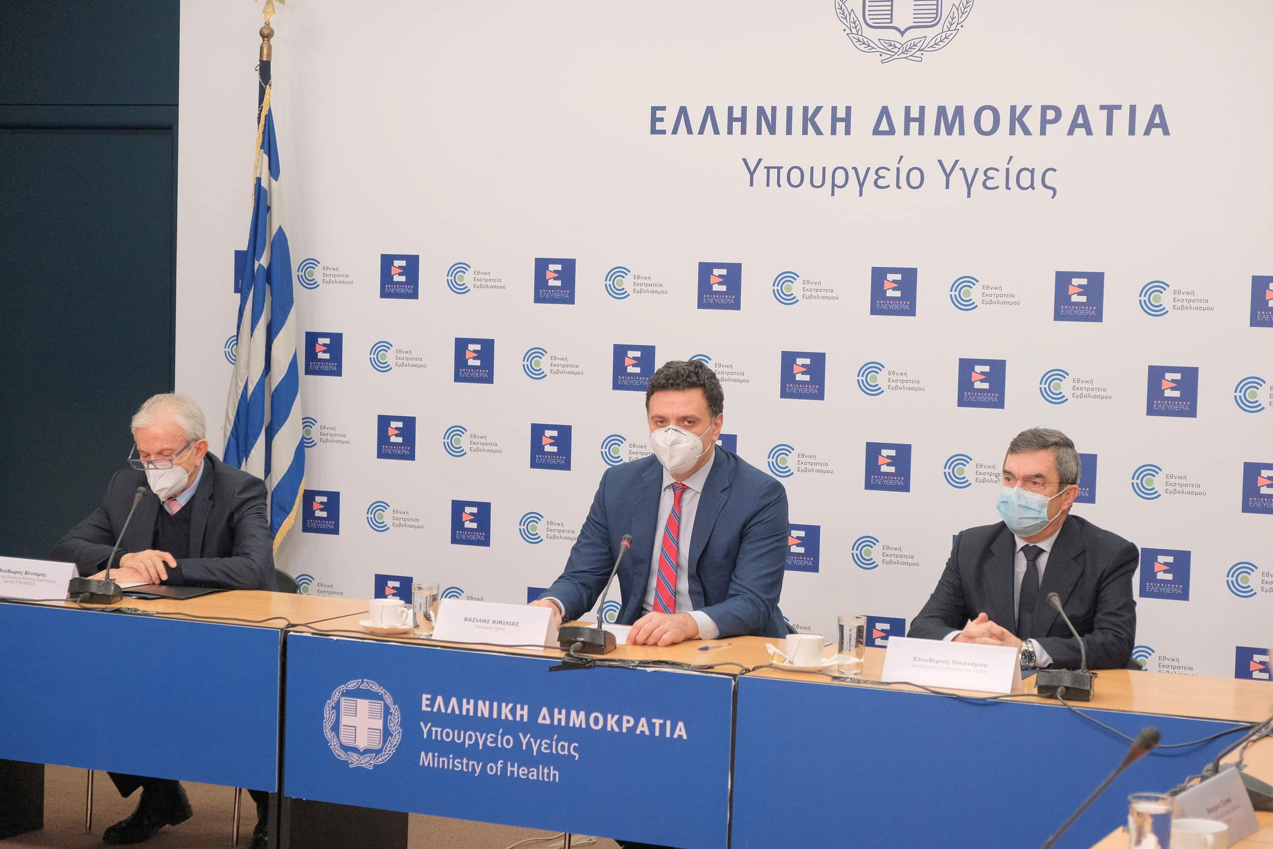 ΕΚΑΒ: Δωρεά 22 ασθενοφόρων από την Ένωση Ελλήνων Εφοπλιστών και την ΣΥΝ-ΕΝΩΣΙΣ