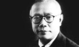 Γου Λίεν-Τε