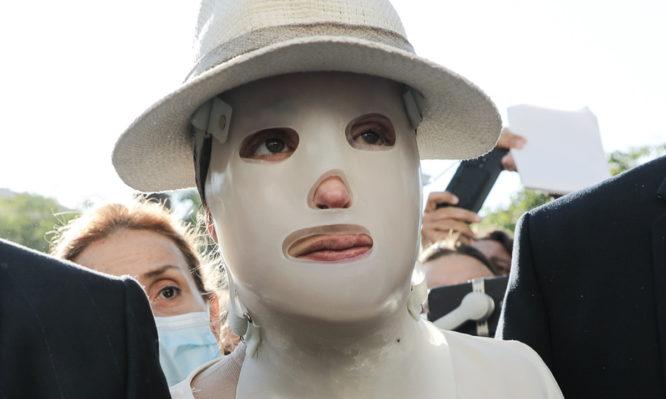 μάσκα